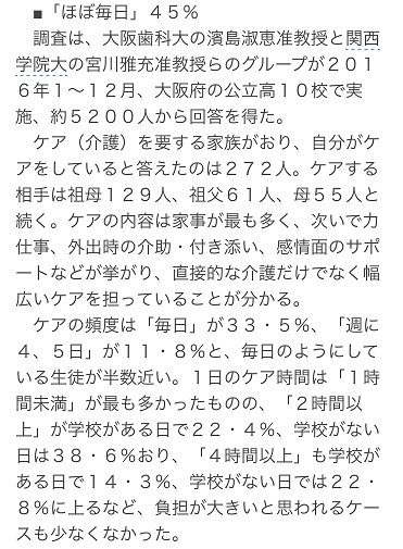 IMG_2705