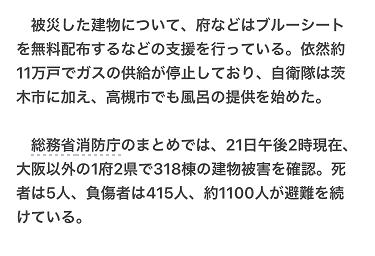 IMG_7643